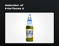 Selection of interfaces 2