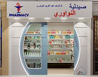 Pharmacy Facade