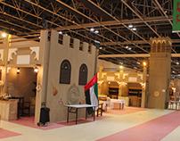 Dubai World Hospitality Championship  - Zabeel Palace