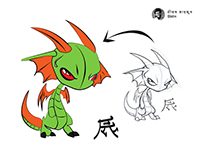 Little Dragon - Drawing to Vector