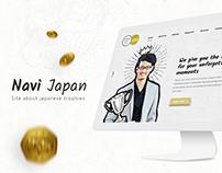 Navi - Japanese Trophies Corporate Website