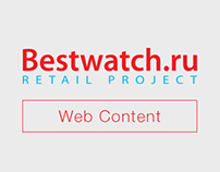 Web design for the store
