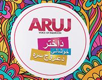 Aruj-Eid Show Invitation Card