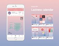 게으름 캘린더(App)
