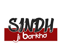 Sindh Ji Barkha - Logo Sample 03