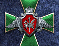 Insignias for Forestry Department