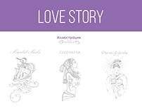 Дизайн упаковки LOVE STORY