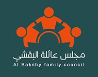 شعار مجلس عائله البقشي