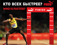 Banner for PUMA