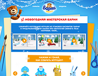 Barni New Year tutorials and animation