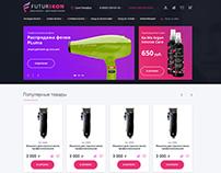 Интернет-магазин: FUTURIKON (for sale)