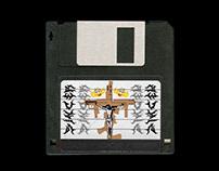 Floppy Disk Mockup (free)