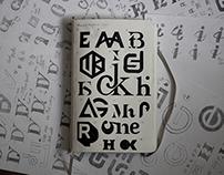 My Best Monogram Logos, Monogram Logo Case Study