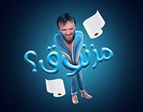 Sahla Hospital - Social media