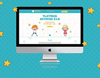 Private kindergarten landing page
