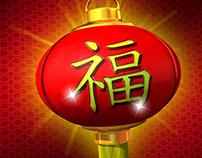 PromoteIT Generic Theme - Chinese Lanterns