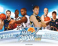 SUPERLEAGUE ALL-STAR GAME 2012