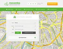 """Movamba"" онлайн сервис грузового такси"