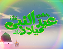 Eid Melad UN Nabi 3D Animation