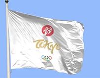 Tokyo 2020 Olympics Branding