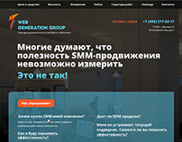 Web Generation Group