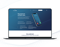 «Proton GSM» — promo site