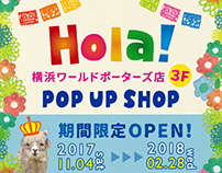 【DTP】POP UP SHOP 告知DMデザイン