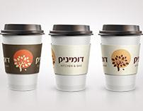 Dominik   Restaurant Branding
