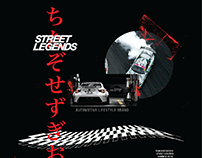 STREET LEGENDS SPRING SUMMER SEASON 2018