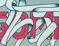 Hand-lettering -- Mantras & Compound Words