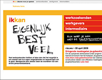 ikkan website