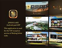 iSoftStone UI 2012