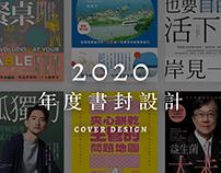 2020 COVER DESIGN