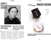 HADO/Branding