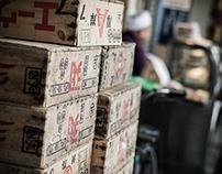 Tokyo Walks: The Tsukiji Outer Market