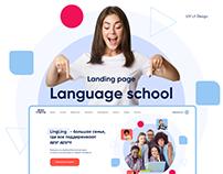 Landing Page For Language School