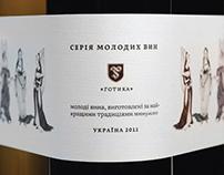 Gothic Wine. Anna/Marta/Silva