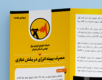 Brochure Design Electricity Tehran