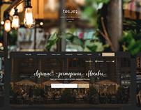 tes.ter сайт о ресторанах Москвы