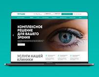 Optilens   Corporate website