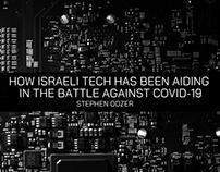 Stephen Odzer Discusses How Israeli Tech Has Been