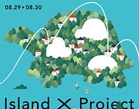 X島計畫 Island x Project |主視覺設計