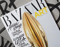 Calligraphy for Harper's Bazaar Art