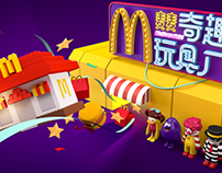 Catch Fun for McDonald's
