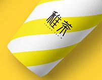 YOUNG TEA Logo Design