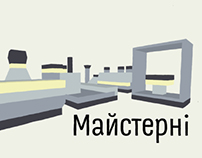 Maysterni(intro)