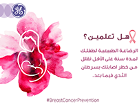 GE - Social Media Breast Cancer Awareness Campaign