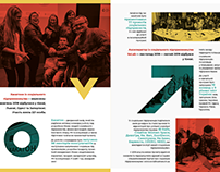 UPF Annual Report 2018