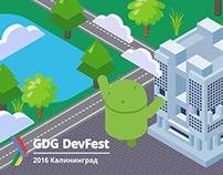 Google DevFest 2016 Kaliningrad