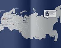 Инвестиционные брошюры «ПИК»